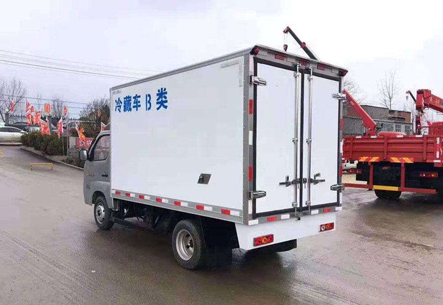 Picture of Futian Xiangling Rear Two-wheeled Refrigerated Car