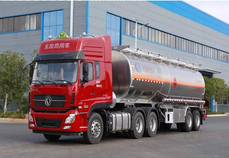 CLW9351GYYL型铝合金运油半挂车